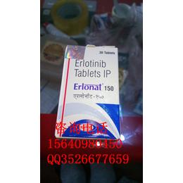 AZD-9291原材料药  9291靶向药价格9192
