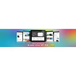 微信公众号开发微信商城微信分销系统等微信平台开发