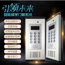 继电器无线门禁控制器  继电器无线对讲系统 继电器远程开门器