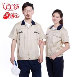 青岛白领世家服饰短袖男士工作服现货夏季男装