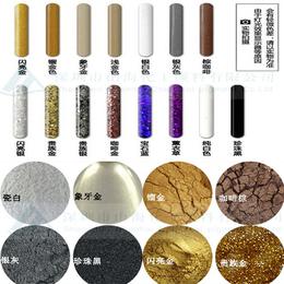 供应美缝剂金葱粉 勾缝剂金粉 填缝剂专用美缝颜料
