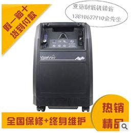 厂家特供亚适氧气机visionaire氧气机家用氧气机