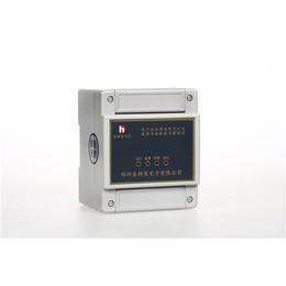 电气火灾监控系统|【金特莱】|山东电气火灾监控系统探测器价格