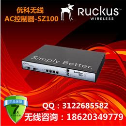 美国优科S104优科SmartZone S104无线控制器