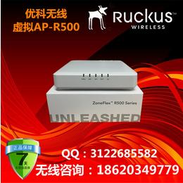 优科R500优科Unleashed R500虚拟控制器AP