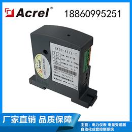 BA05-AI交流电流传感器 输入0-10A输出0-5V