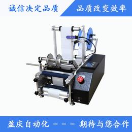 盈庆YQ-12半自动不干胶圆瓶贴标机