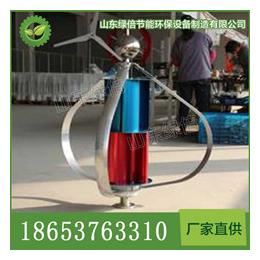 Q型垂直轴风力发电机100W200W300W磁悬浮风力发电机