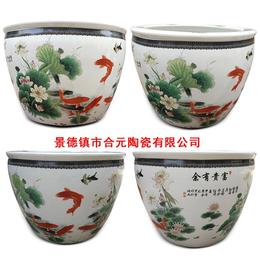 供应景德镇陶瓷大缸 一米装饰招财陶瓷大缸