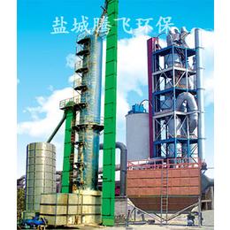 厂家直销立式烘干机主要结构工作原理哪家强 烘干qy8千亿国际批发配件