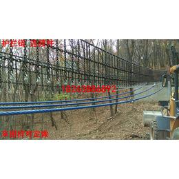 鲁兴护栏铁链索桥  游乐场链条吊桥  锰钢桥梁链条加工厂家