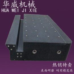 华威机械 大理石机械构件 精工加工打磨 优质产品