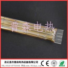 单头出线石英双孔管 大功率卤素石英半镀金反光加热管普森电热造