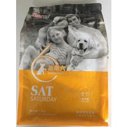 艾尔星期六犬粮 厂家直供美毛犬粮