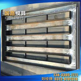 高铁护栏模具厂家、国路模具、四川高铁护栏模具