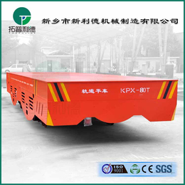 辽宁手推平板车驱动组件爬坡无动力平板车免检设备