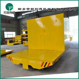 陕西电动平车生产厂非标制作无动力平板车免检设备