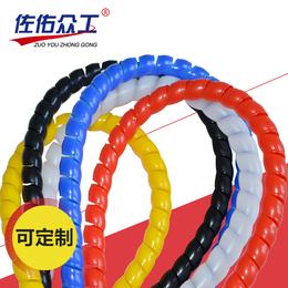 厂家新品 液压橡胶耐磨螺旋软管保护套 高压胶管螺旋护套