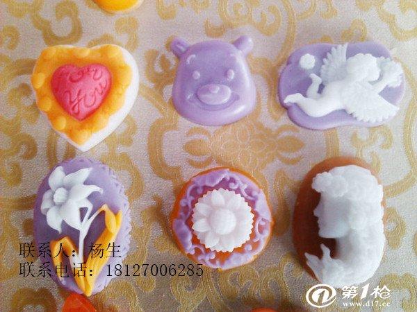 承接深圳市儿童教程眼线v儿童亲子皂DIY自己做单眼皮手工手工图片