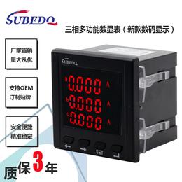 硕邦电气供应 三相多功能数显表 三相多功能数码显示 谐波表