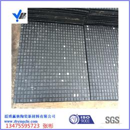 落煤斗专用耐磨陶瓷橡胶复合板施工 赢驰厂家2018价格