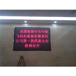 LED电子灯箱安装,兰天光电科技(在线咨询),LED电子灯箱