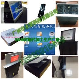 山东永更OEM定制代加工生产超薄液晶升降器 翻转器 集成电脑