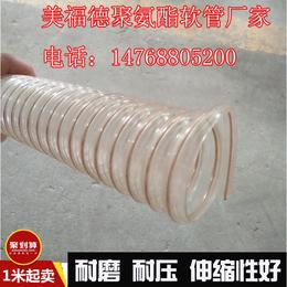 天津河西区pu钢丝伸缩波纹风管哪家便宜