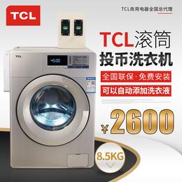 自带洗衣液的投币洗衣机