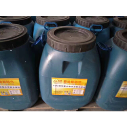 供应VERA-水性无毒防腐涂料