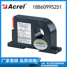 BA20-AI-T电流传感器输入0-200A输出4-20mA