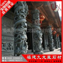 定制寺庙龙柱雕塑 广场图腾柱 古建青石龙柱生产厂家