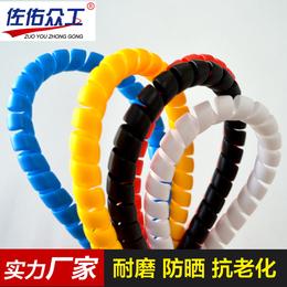 厂家直供 液压耐磨橡胶螺旋胶管保护套 阻燃耐老化油管螺旋护套