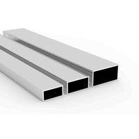 铝型材的相关信息