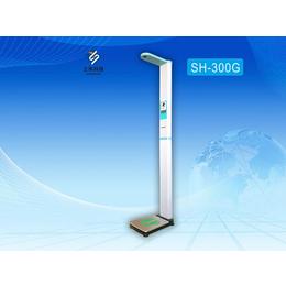 上禾科技打印语音播报体重秤超声波身高体重测量仪智能