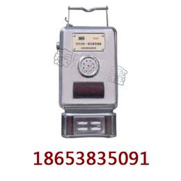 优质GPD5压力传感器 GPD5本安型压力传感器性价比高