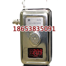 GPD矿用本安型压力传感器 煤矿用压力传感器