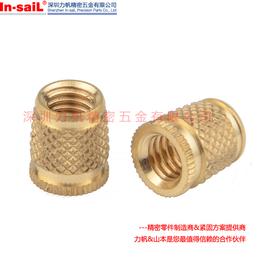 In-saiL力帆五金 厂家直销 塑胶专用铜螺母 热熔铜嵌件