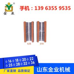 厂家热销直螺纹套筒青岛市直螺纹套筒价格