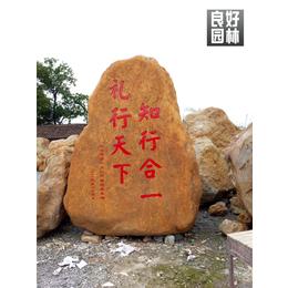 景观石 人气黄蜡石 园林石 大量景观石批发