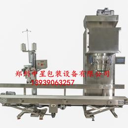 郑州中星包装供应BZ-A-50型包装机