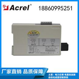 安科瑞BD-AI-C单相交流电流变送器 485通讯