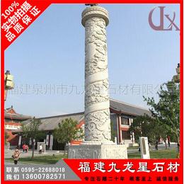 景观石柱 华表石柱 大型广场龙柱文化柱雕塑案例图片