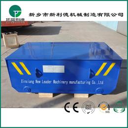黑龙江电动平车生产厂铝厂用无动力平板车免检ptpt9大奖娱乐