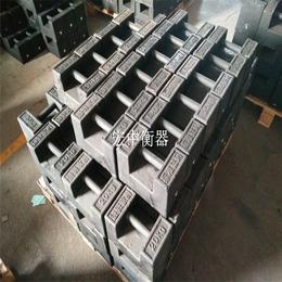 保山25kg计量标准砝码-定制砝码厂家