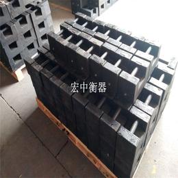 安顺20kg铸铁砝码厂家_价格_天津宏中衡器