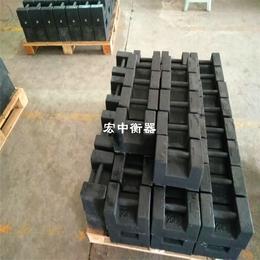 临沧25kg房梁地基压载砝码 1kg-25kg标准砝码