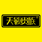 东莞市科能电子科技有限公司