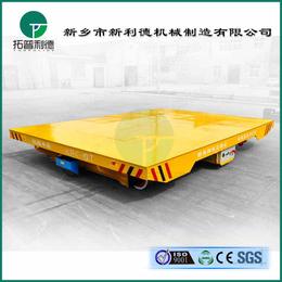 低压的电动平车生产厂批量生产无动力平板车免检设备