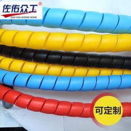 厂家直销 黑色螺旋高压胶管保护套 机械液压油管阻燃弹簧保护套